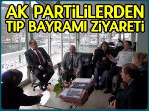 AK Parti'den TIP bayramı ziyareti