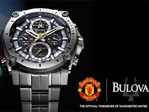 Bulova Saat Modellerini Kaçırdık Demeyin! Modasaat.com