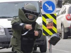 Sarıyerde bomba paniği