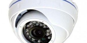 Sentry Bebek Kamerası Sistemleri