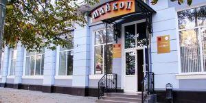 Maykop Şehir Oteli