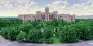 Karazin Üniversitesi Başvuru Süreci