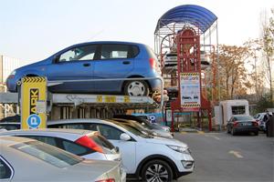 Teknolojiyle 300 bin araçlık daha fazla parklanma